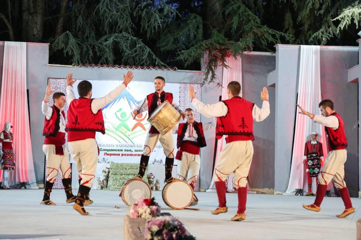 folk festival sandanski