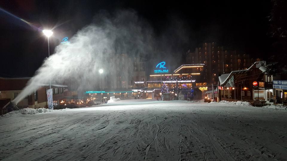 borovets world ski day